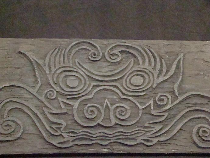 Wooden print block