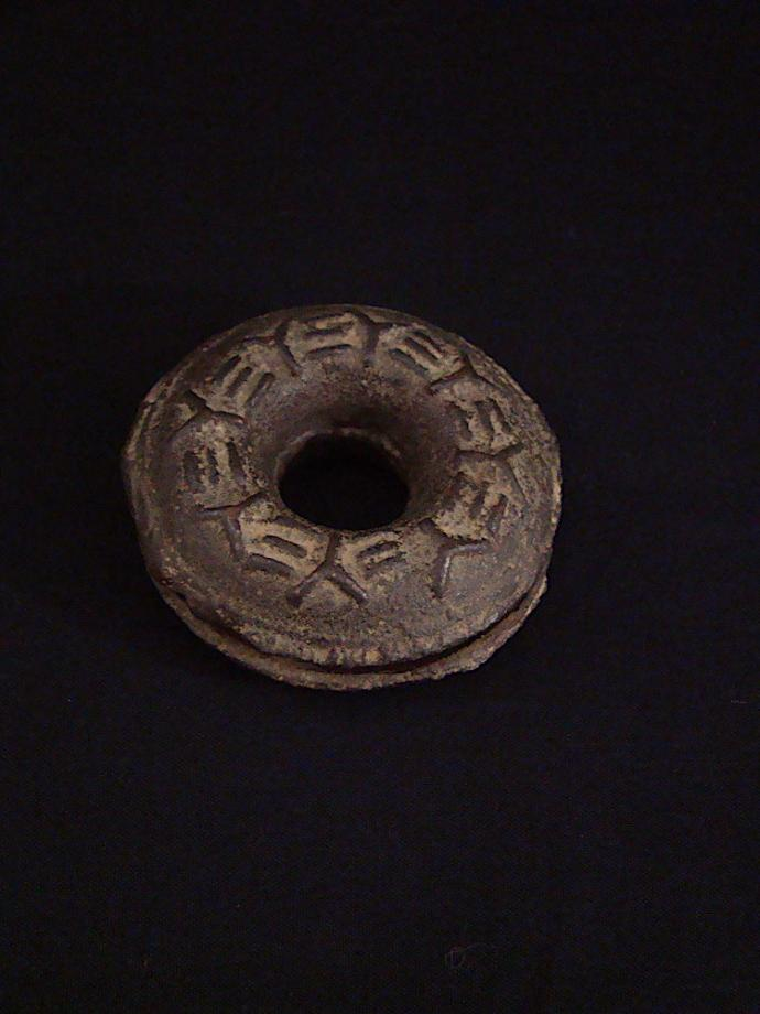 Hmong Shaman's rattle